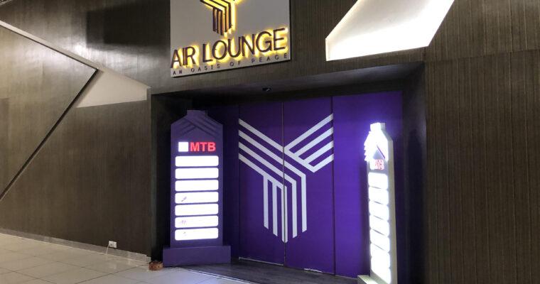 「プライオリティパスが使えるダッカ空港のラウンジ」MTB Air Lounge@シャージャラル空港