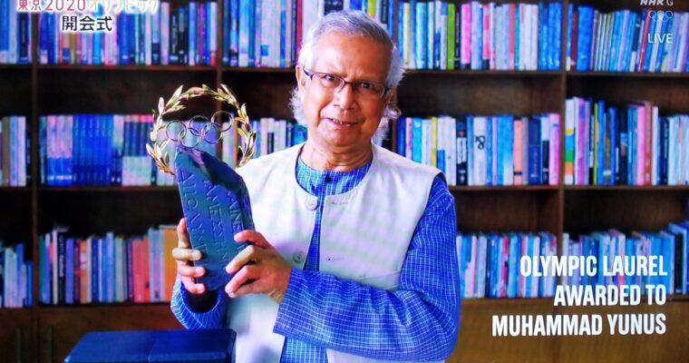 バングラデシュのノーベル平和賞受賞のユヌス氏、東京五輪開会式でオリンピック月桂冠賞を受賞