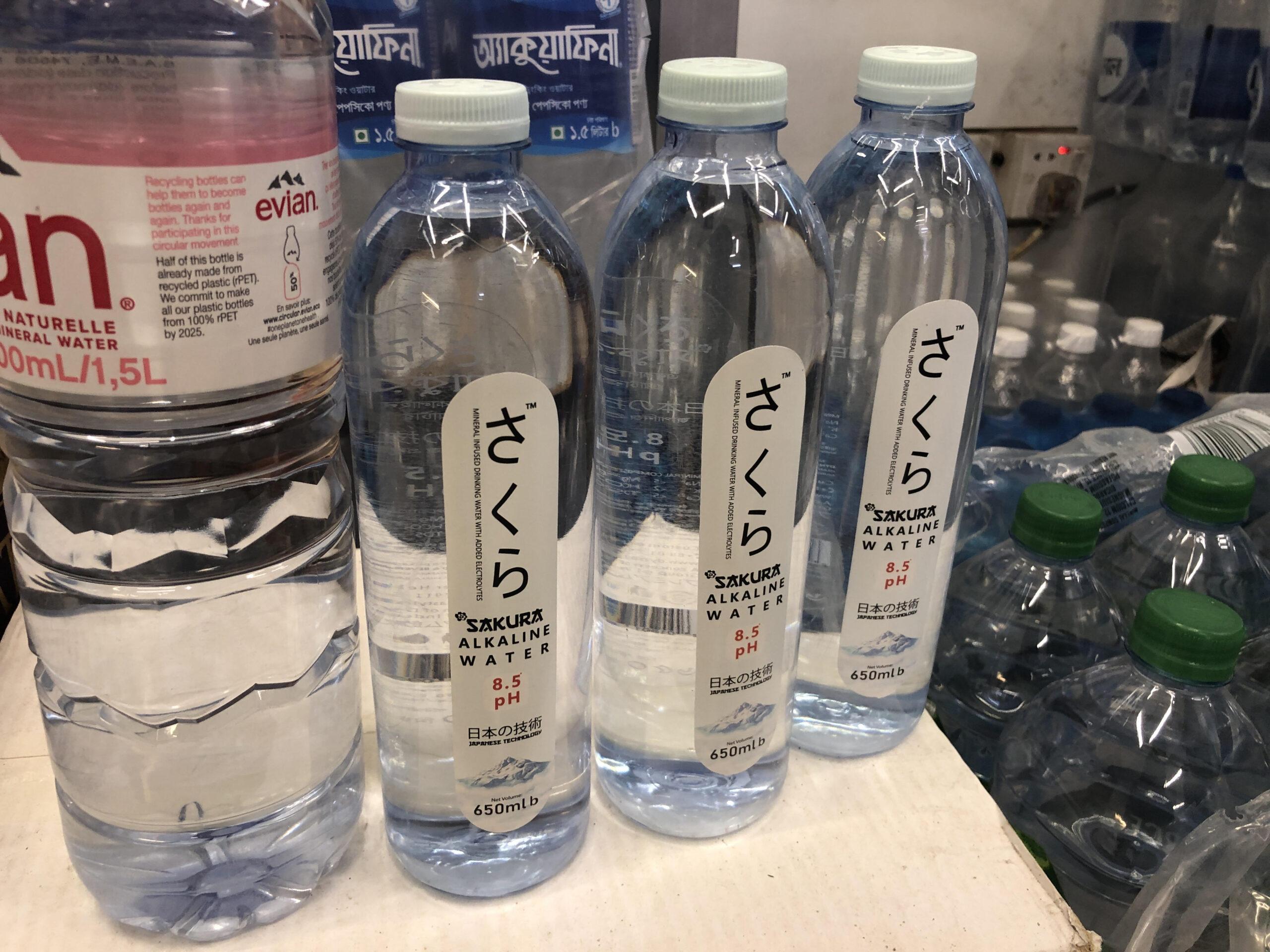 「日本の技術でつくられているらしいアルカリ水」Sakura Alkaline Water