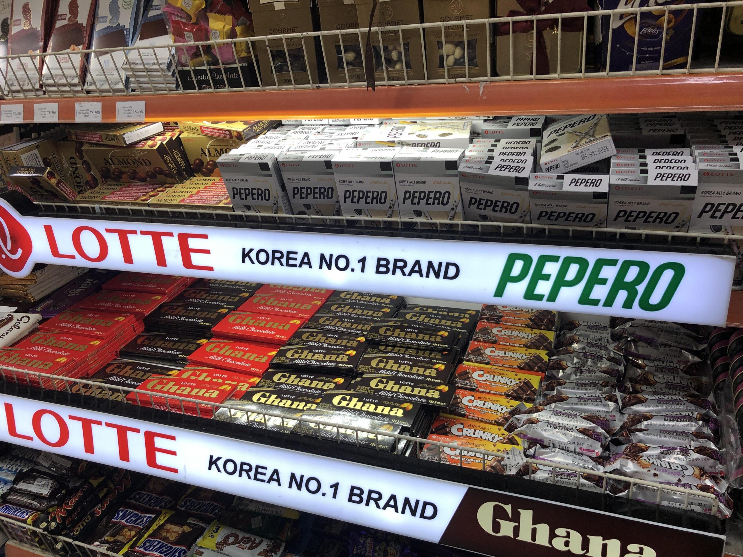 「バングラデシュでロッテのお菓子がずらり」unimart(ユニマート)@ダッカ・グルシャン