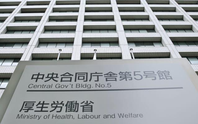 日本入国後の隔離中の誓約違反、 厚労省が3人氏名を初公表、バングラメディアも報じる