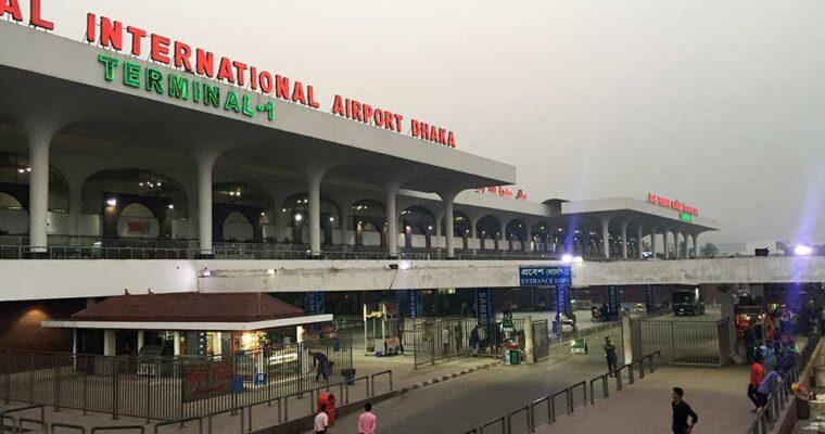 バングラデシュの渡航情報まとめ -入国時に必要な書類、入国後の隔離について-
